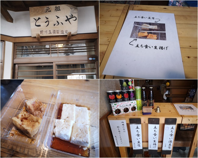 【銀山溫泉一日遊】自由行交通-巴士-溫泉街美食-泡湯-拍攝攻略! @小環妞 幸福足跡