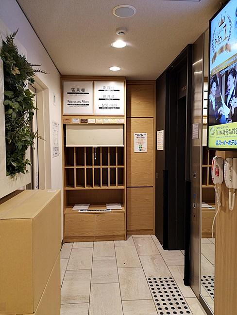 【東京泡湯住宿】Super Hotel新宿歌舞伎町,女性過夜盥洗包,CP值高! @小環妞 幸福足跡