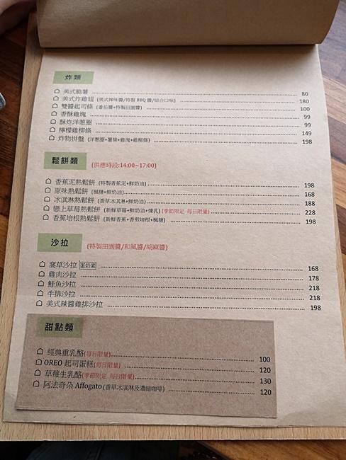 【台中霧峰景觀餐廳】窩草的日子,寵物友善餐廳,夢幻玻璃屋綠地好拍 @小環妞 幸福足跡