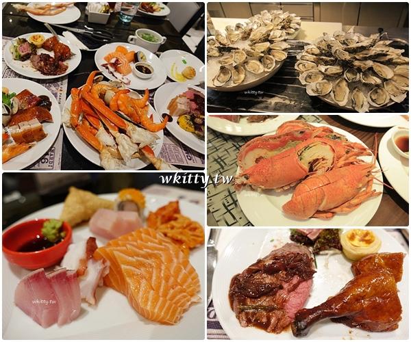 【澳門buffet推薦2020】必吃生蠔-龍蝦-螃蟹,優惠套票先買省很大! @小環妞 幸福足跡
