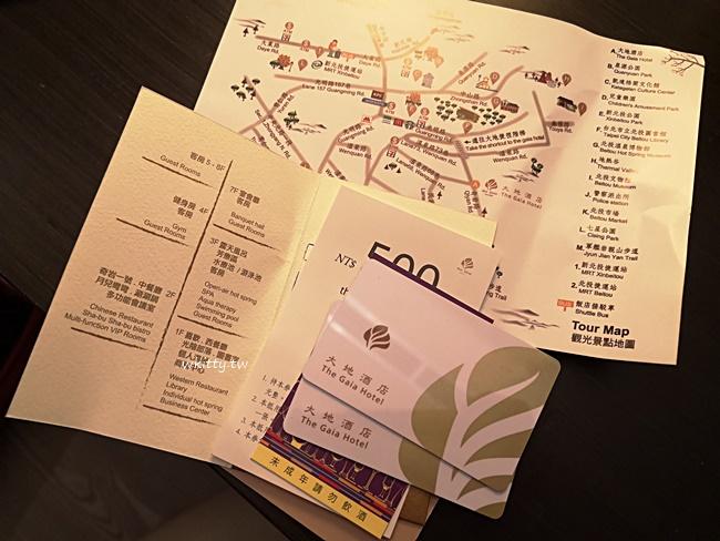 【北投大地酒店】超夯的北投溫泉飯店!藏書閣好像在歐洲圖書館 @小環妞 幸福足跡
