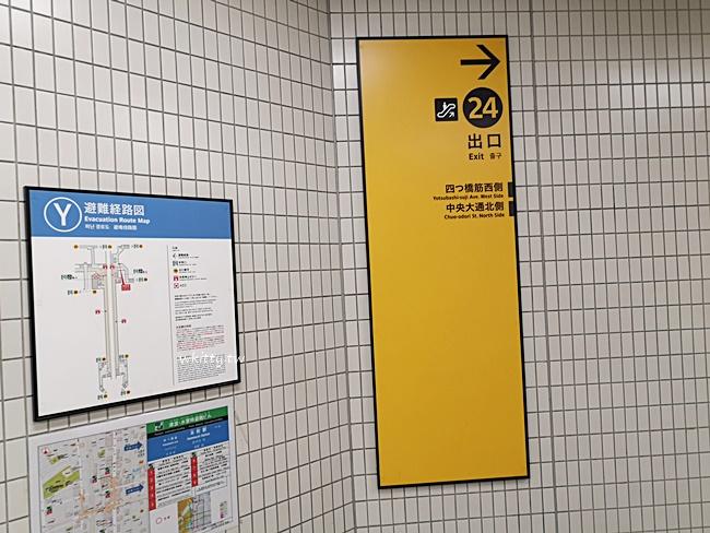 【大阪住宿】平價還能泡湯的Lohas Super Hotel,地鐵本町站1秒就到! @小環妞 幸福足跡