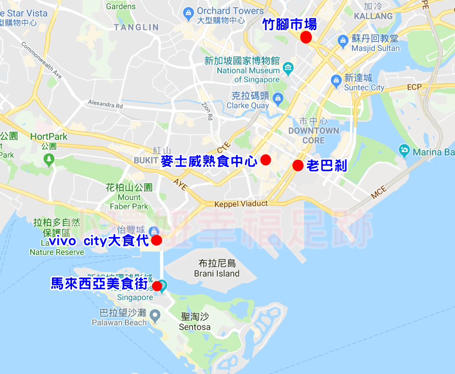 【新加坡熟食中心推薦】新加坡5大美食街,必吃美食小吃,交通攻略 @小環妞 幸福足跡