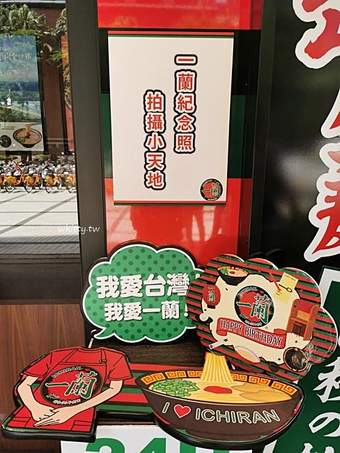 【台灣一蘭拉麵台北本店】2019新品激推燉煮叉燒肉,賓果集點活動 @小環妞 幸福足跡