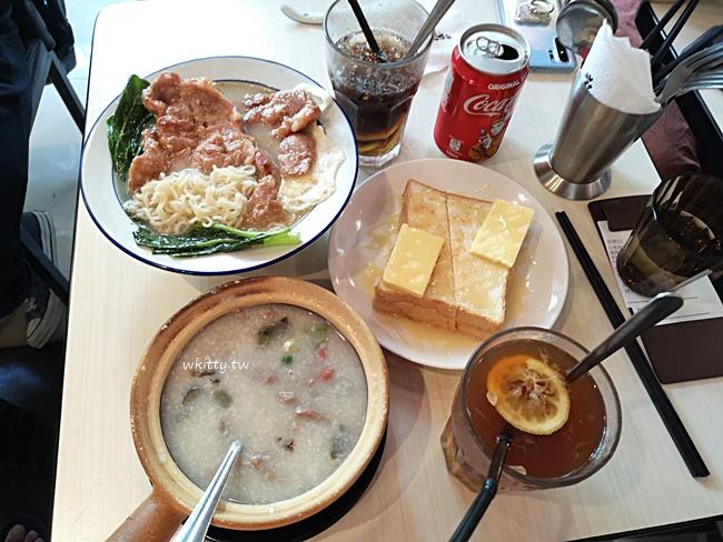 【茗香園冰室-中山店】台北中山站港式茶餐廳,大份量平價排隊美食 @小環妞 幸福足跡