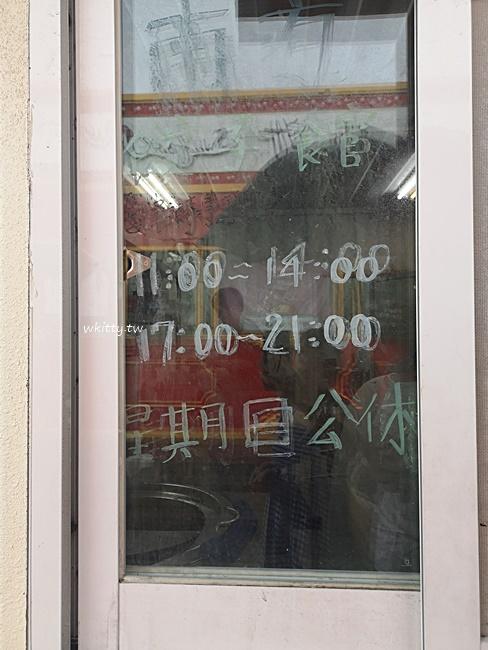 【墾丁恆春平價美食】南方餃子館(原東港餃子館),大顆飽滿水餃! @小環妞 幸福足跡