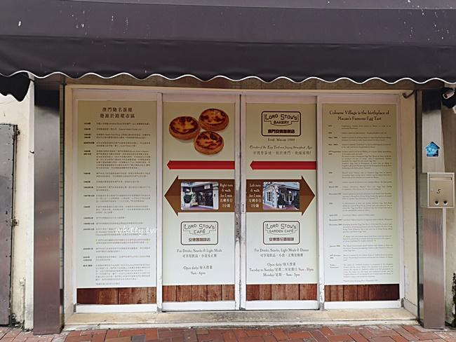 【澳門安德魯餅店】蛋香超濃的安德魯蛋塔,澳門路環本店朝聖記! @小環妞 幸福足跡
