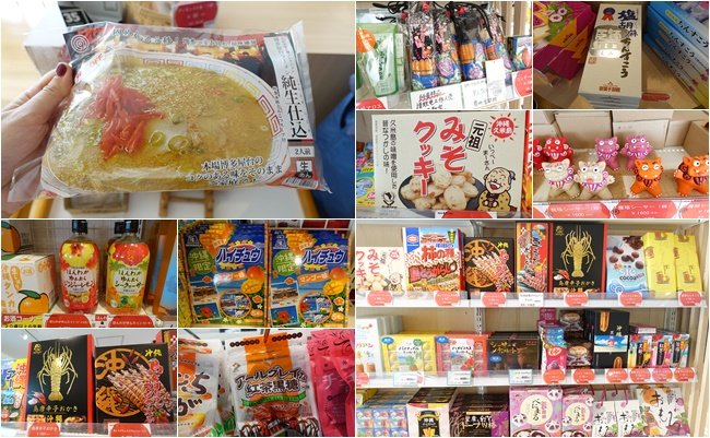 【沖繩瀨長島】交通-景點-美食餐廳,泡湯看飛機,看海景,吃幸福鬆餅 @小環妞 幸福足跡