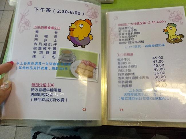 【澳門勝利茶餐室】澳門大三巴附近茶餐廳美食推薦,招牌豬扒包! @小環妞 幸福足跡