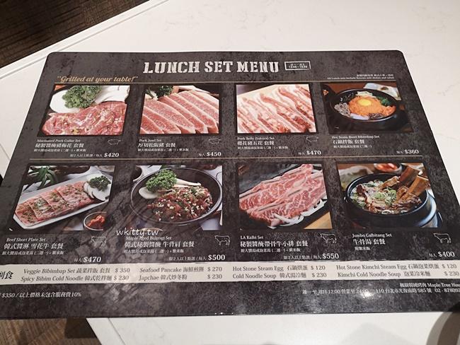 【台北韓式烤肉】楓樹韓國烤肉,隋棠老公投資,商業午餐便宜推薦! @小環妞 幸福足跡