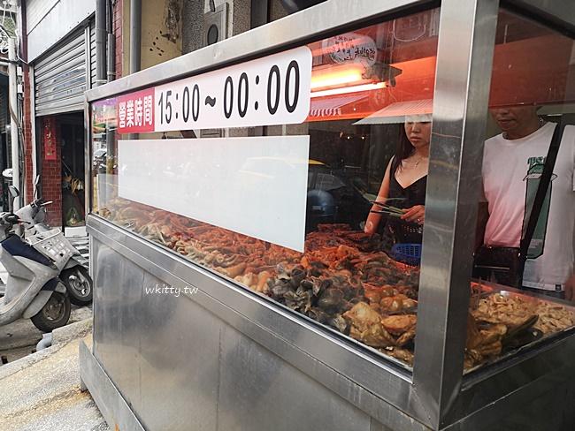 【墾丁鄉村冬粉鴨】恆春鴨肉冬粉店,經常大排長龍,招牌滷味必吃! @小環妞 幸福足跡