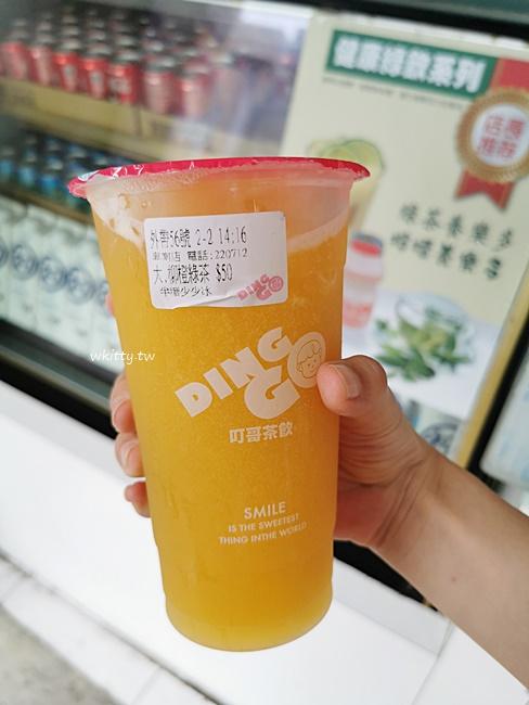 【台東飲料店】叮哥茶飲DingGo.Tea,叮哥推薦品項,每天必喝一杯! @小環妞 幸福足跡