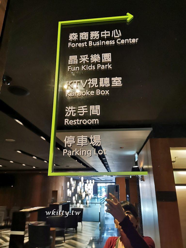 【花蓮市住宿便宜】成旅晶贊飯店‧花蓮假期,早餐優,設備齊,評價高! @小環妞 幸福足跡