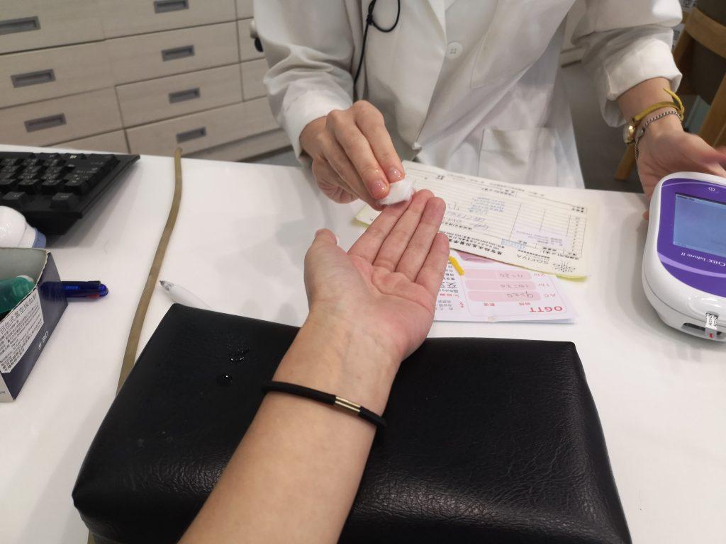 【懷孕24週喝糖水】妊娠糖尿病檢測,糖水測試真的是超級大魔王啊! @小環妞 幸福足跡