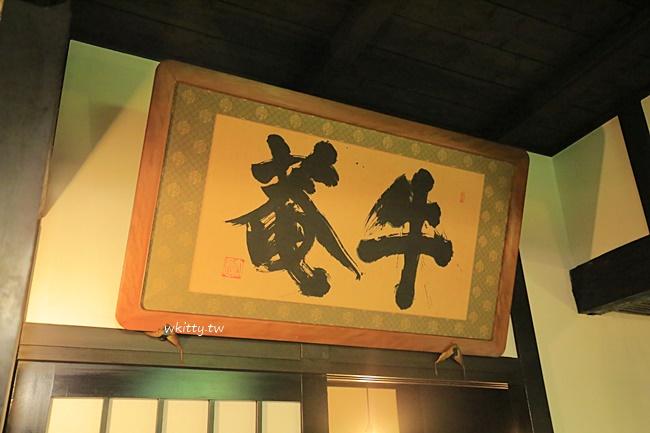 【東京銀座牛排美食】牛庵,A5神戶牛排,荷包要夠深,每日限量漢堡排 @小環妞 幸福足跡