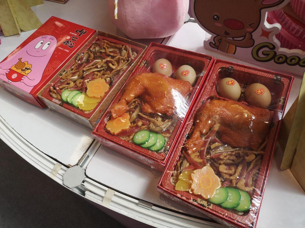 【彌月油飯試吃】林合發油飯,吉贊油飯,呷七碗油飯大評比,我選哪間? @小環妞 幸福足跡