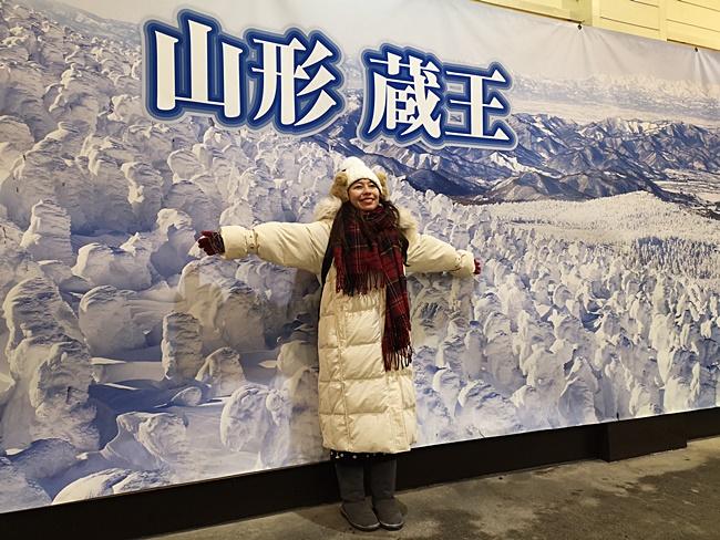 【2020藏王樹冰點燈時間】超壯觀樹冰雪怪,點燈季節一生要來一次! @小環妞 幸福足跡