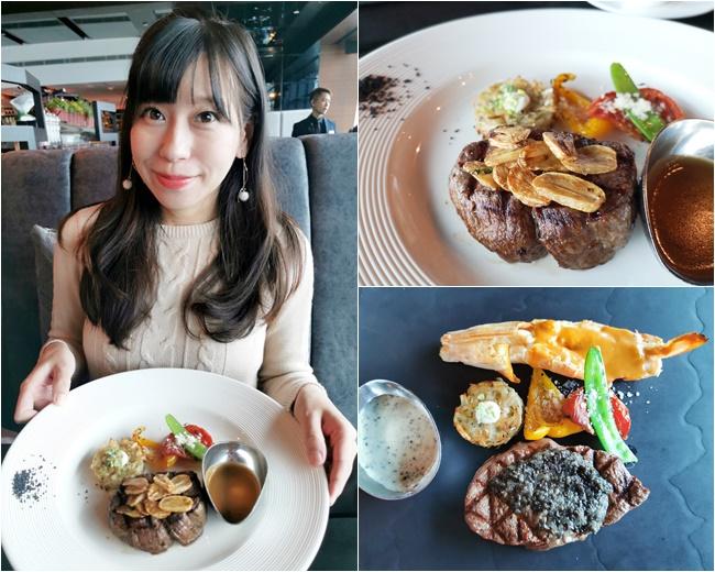 最新推播訊息:【台北101超夯景觀餐廳】
