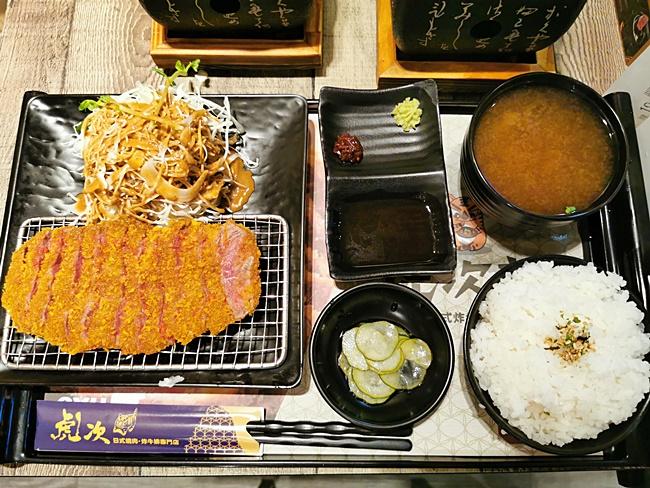 最新推播訊息:【台北車站美食】