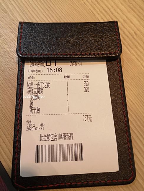 【遠百信義A13美食】偷飯賊韓式餐廳,九宮格小菜超豐富,網美最愛 @小環妞 幸福足跡