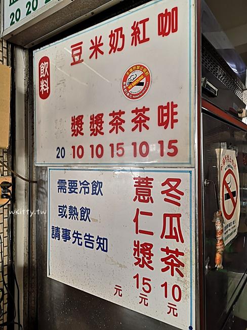 【嘉義早餐美食】玉山早點,便宜CP值超高,點一桌早午餐才115元 @小環妞 幸福足跡