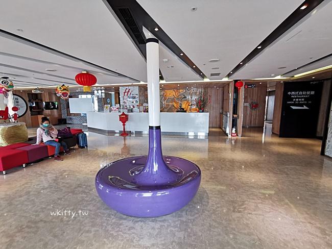 【嘉義平價住宿】HOTEL HI垂楊店,便宜CP值高的飯店,服務超貼心 @小環妞 幸福足跡