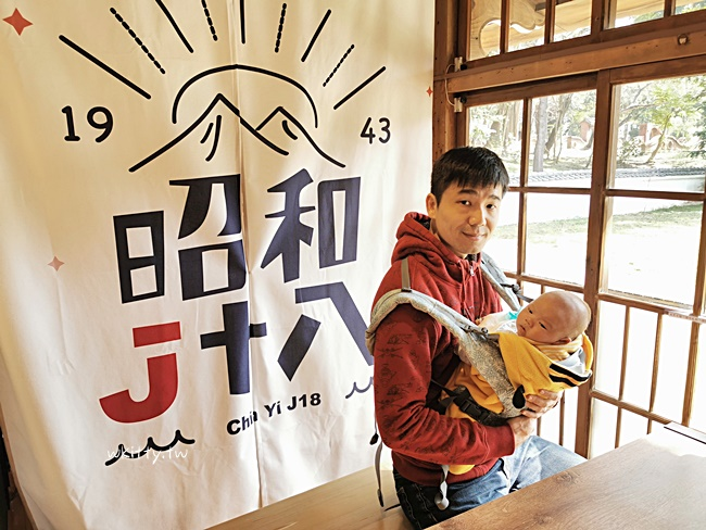 【嘉義咖啡廳景點】昭和J十八,嘉義史蹟資料館,日式建築內喝咖啡 @小環妞 幸福足跡