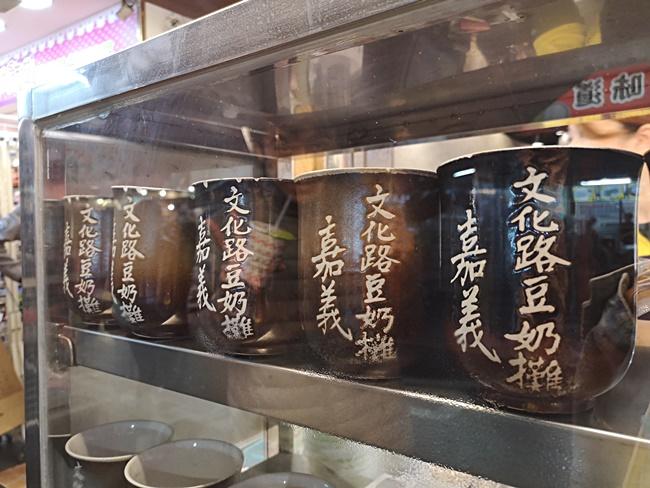 【嘉義文化夜市美食】豆奶攤,早餐宵夜好選擇,蛋餅吐司紅茶都不錯 @小環妞 幸福足跡
