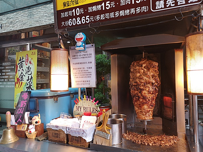 【嘉義文化夜市美食】品盈沙威瑪,烤得微酥的麵包,碳烤味的肉片 @小環妞 幸福足跡