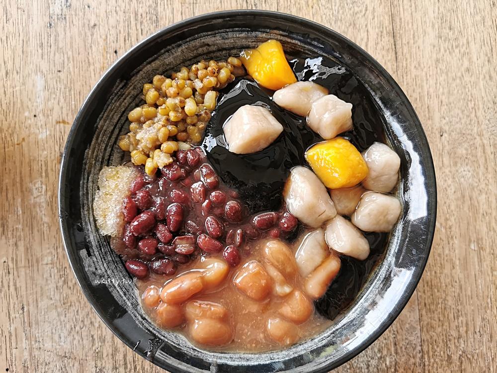 【礁溪美食小吃】和平豆花,宜蘭大份量豆花甜品,推芋圓仙草奶凍! @小環妞 幸福足跡