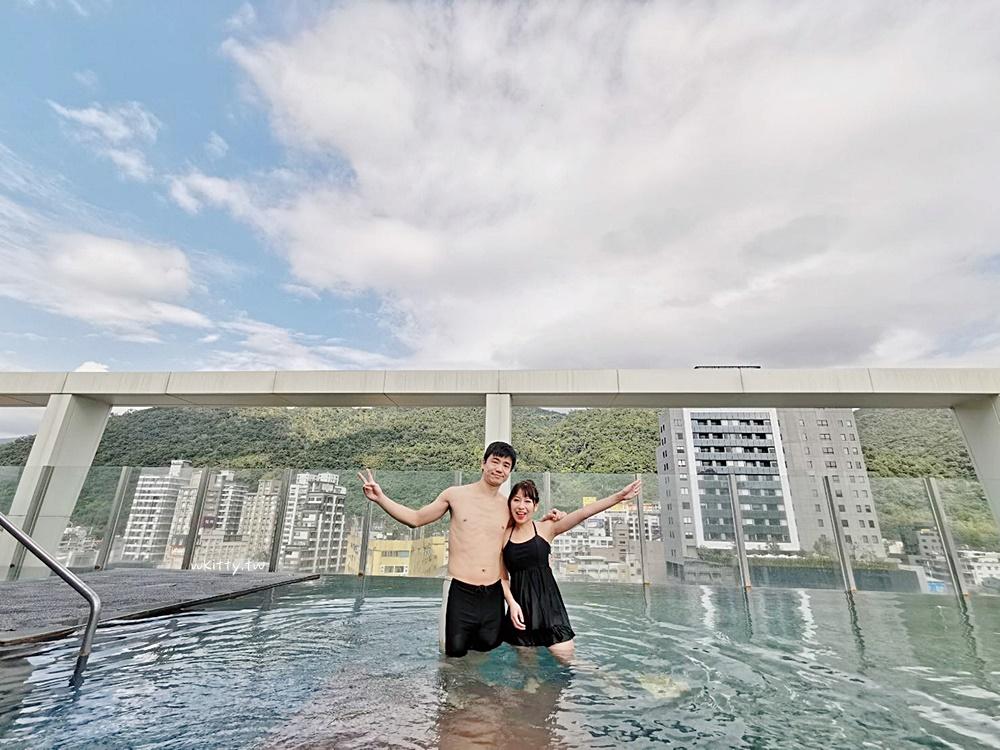 【宜蘭礁溪晶泉丰旅飯店】房間大湯池,頂樓無邊際溫泉泳池,早餐讚! @小環妞 幸福足跡