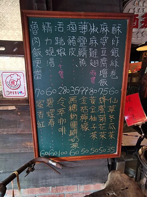 【新北三峽美食】東道飲食亭,懷舊古早味排骨飯,阿嬤時代的裝設 @小環妞 幸福足跡