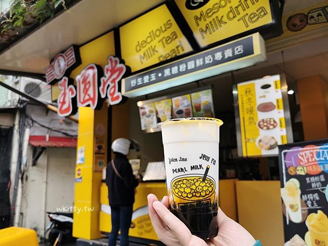 【宜蘭市飲料店】玉圓堂北門店,宜蘭必喝推薦,只有在宜蘭喝得到 @小環妞 幸福足跡