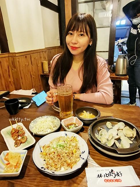 【宜蘭串燒居酒屋】林北烤好串燒酒場,美味日式串烤,配啤酒超讚! @小環妞 幸福足跡