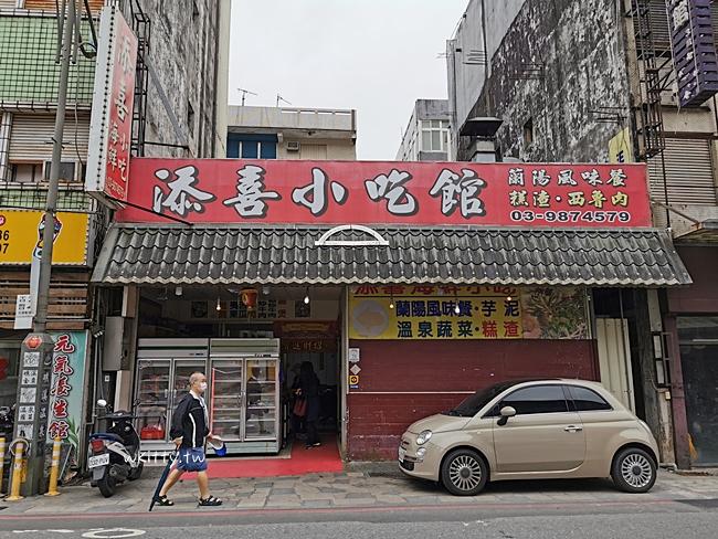 【宜蘭海鮮餐廳】添喜海鮮小吃店,礁溪在地人也愛,不使用養殖魚 @小環妞 幸福足跡
