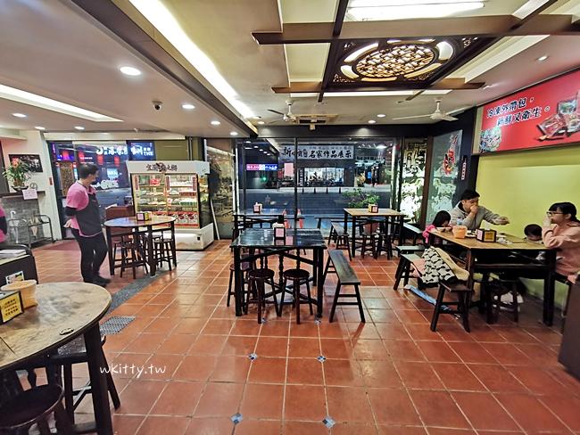 【宜蘭滷之鄉】礁溪滷味店,在地滷味小吃,適合當宵夜下酒菜,伴手禮 @小環妞 幸福足跡