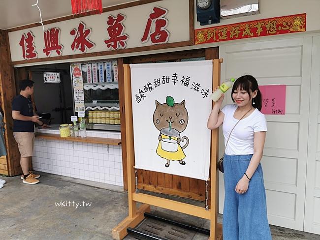 【花蓮新城美食】佳興冰果室,酸甜好喝的檸檬汁,加上煉乳喔,必訪 @小環妞 幸福足跡