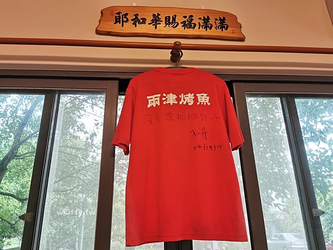 【花蓮無菜單料理】兩津烤魚,民宅吃烤魚桶仔雞大餐,每人只要350 @小環妞 幸福足跡