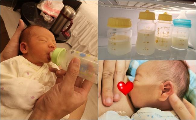 【餵母乳人生】新手媽媽餵母奶須知,哺乳必備用品,奶量神奇大爆發 @小環妞 幸福足跡