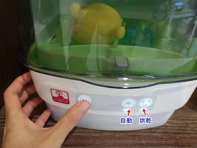 【消毒鍋推薦】nac nac T1觸控式消毒烘乾鍋,操作簡單,38分鐘完成 @小環妞 幸福足跡