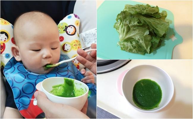 【4m嬰兒副食品食譜】大陸妹泥,蔬菜類再添加,讓寶寶營養更均衡 @小環妞 幸福足跡