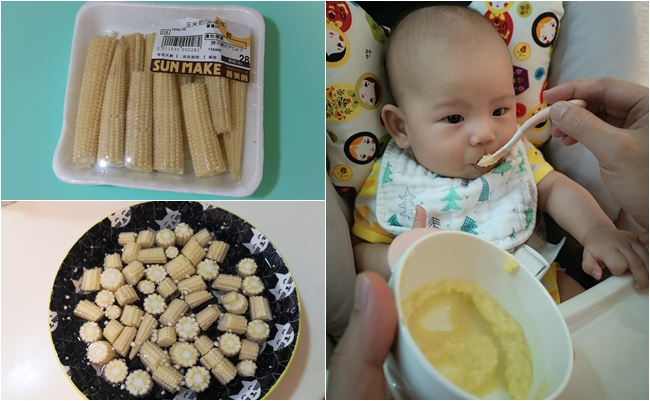 【4m~5m嬰兒副食品菜單】玉米筍泥,香甜的小玉米,寶寶的最愛喔 @小環妞 幸福足跡