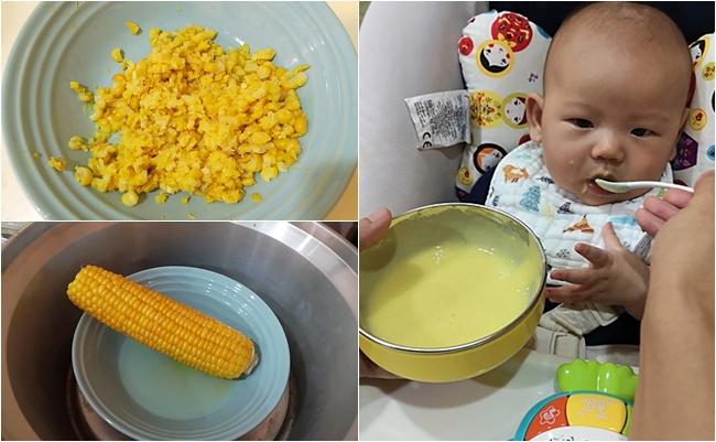【嬰兒副食品4-5m】玉米泥,香甜玉米泥做法,寶寶副食品製作大難關 @小環妞 幸福足跡