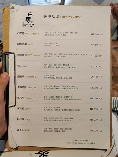 【陽明山咖啡廳推薦】白房子,純白清新風格,超好拍網美景觀餐廳 @小環妞 幸福足跡