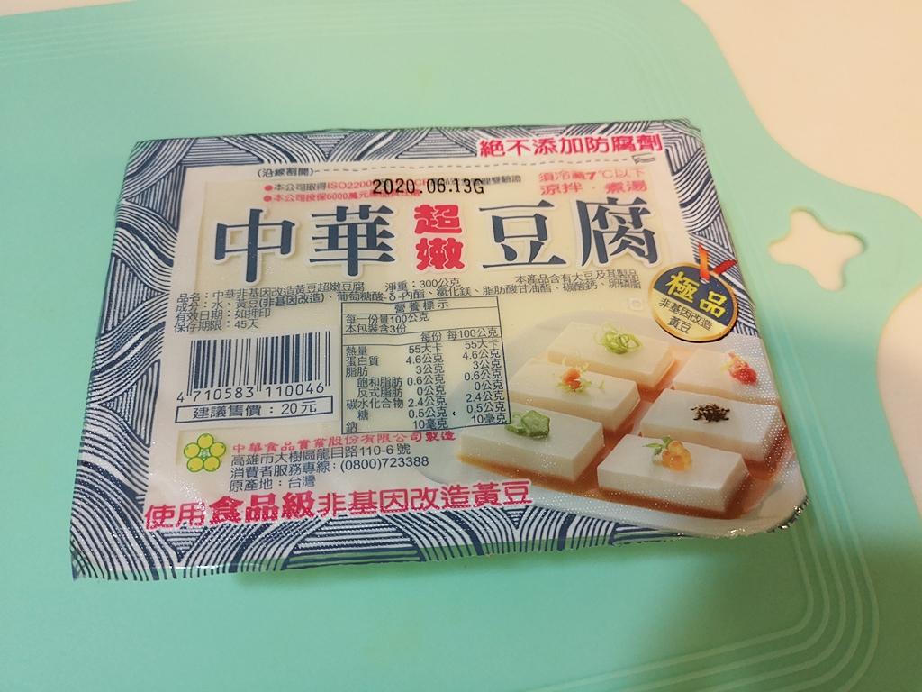 【副食品菜單】豆腐泥,作法超簡單,有益寶寶大腦發育,詳細保存方法 @小環妞 幸福足跡