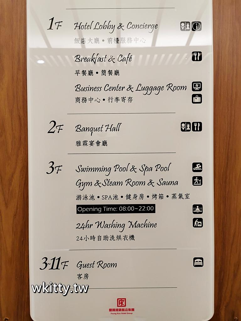 【澎湖雅霖大飯店】平價服務好,海景有泳池,免費機場接送,早餐豐富 @小環妞 幸福足跡