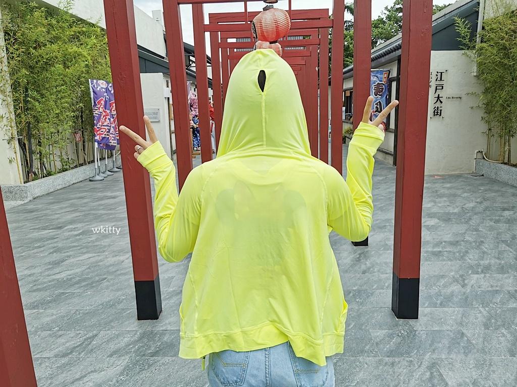 【夏日涼感衣必跟這團】WIWI迪士尼涼感衣,MIT冰感護膚外套,質感爆好,價格超便宜超殺! @小環妞 幸福足跡