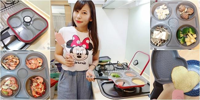 最新推播訊息:【韓國烹飪神器開團】