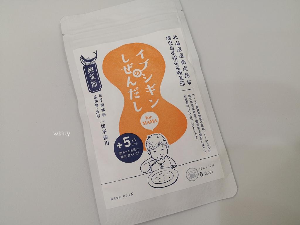 【補貨團】韓國米餅村米餅,無食鹽寶寶蔬菜麵線,昆布柴魚粉,兒童咖哩,熱賣第二團! @小環妞 幸福足跡