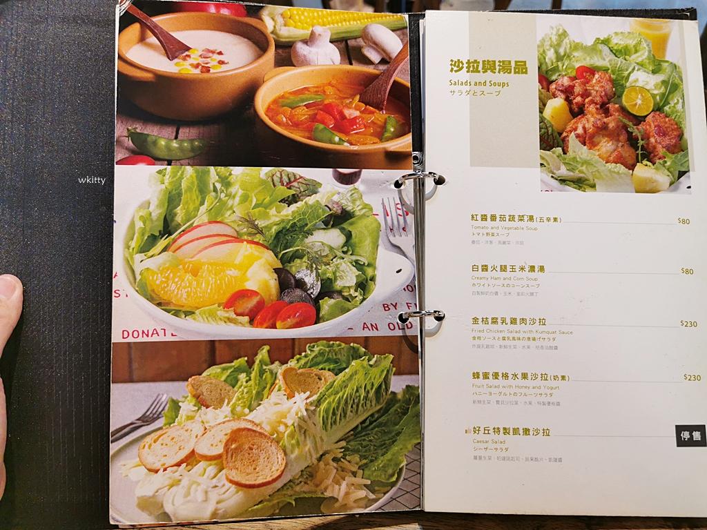 【捷運台北101/世貿站】四四南村,新與舊的強烈對比,好丘餐廳貝果餐 @小環妞 幸福足跡